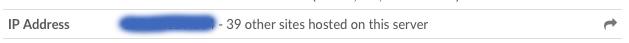 един и същи IP адрес